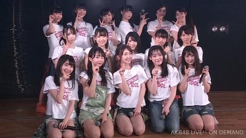 【朗報】AKB48チームK研究生公演開催決定!!!