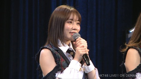 【悲報】HKT48駒田京加が卒業発表
