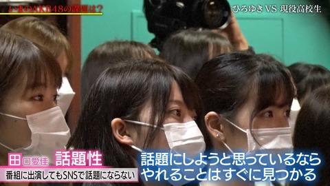 【乃木坂に、越されました】AKB48の新番組で愛想つきてオタ卒したやついるよね