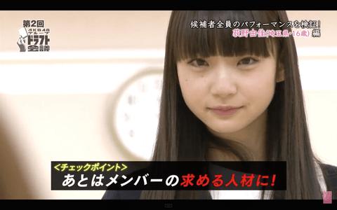 【NGT48】荻野由佳、鼻の整形疑惑を否定!「マッサージしてたら鼻が高くなった」wwwwww