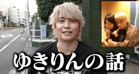 【悲報】AKB48柏木由紀30歳、彼氏いない歴30年