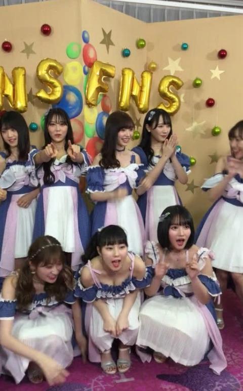 【AKB48】サステナブル衣装でみくりんだけお〇ぱいポロリしてる【田中美久】