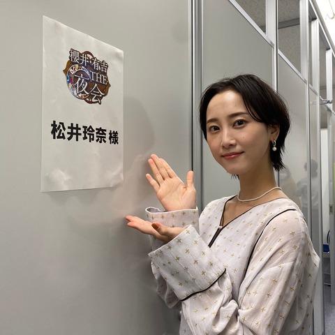 【元SKE48】松井玲奈さんがAKB、NMB、HKT、乃木坂とは共演するのにSKEとは共演しない理由って?