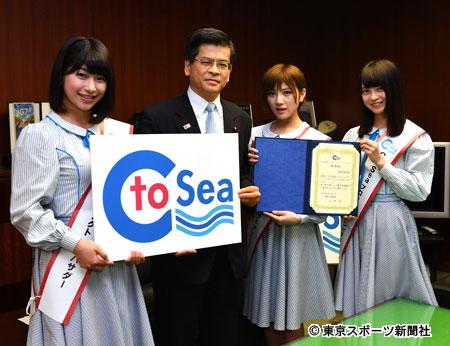 【STU48】藤原あずさが取得した小型船舶2級免許ってどれぐらい凄いの?