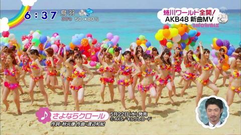 AKB48「いつでも水着になります」←こいつらが乃木坂46とかいう脱がない奴らに負けた理由