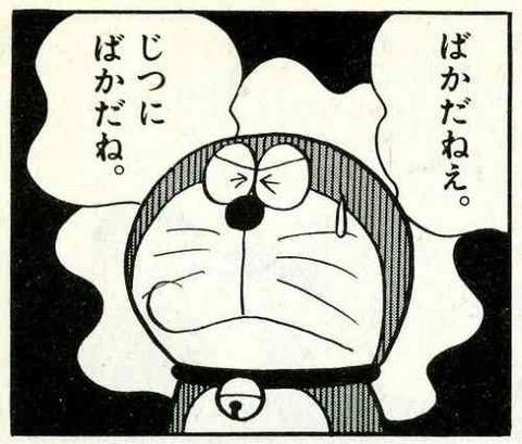 【アホスレ】「根も葉もRumor」ABCマート190万回、へとへと200万回、ダンプラフル100万回、公式主要動画合計700万以上で紅白内定か【AKB48】(14)