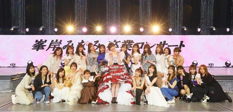 【AKB48G】峯岸卒コン>>>>>>>>松井卒コン←宮脇と白間の卒コンはどこに入ると思う?