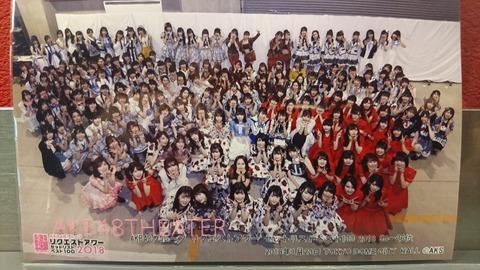 【定期】各グループの推しメンを書いてけ【AKB48G】