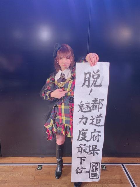 【AKB48】岡部麟とガチ喧嘩したら絶対勝てないよな…