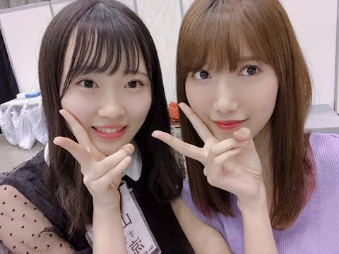 【AKB48じゃんけん大会】田中菜津美が山根涼羽とユニット結成!【ジャンガジャンガ】