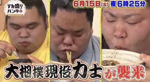 【朗報】世界チャンピオン松井珠理奈さん、卒業後最初の地上波テレビ出演wwwwww