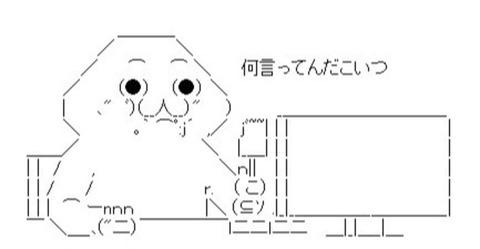 【アホスレ】なんで最後の一期生の峯岸みなみ、白間美瑠、松井珠理奈の卒業が全く話題にならないの?