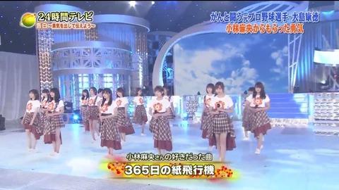 【AKB48】柏木、横山、向井地、小栗、中井が8/26の24時間テレビに出るっぽい