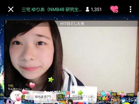 【NMB48】三宅ゆりあちゃんが髪型イメチェンwwwwww
