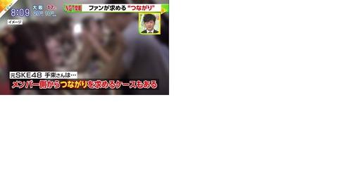 元SKE48手束真知子「当時からメンバーとファンのつながりがあった」