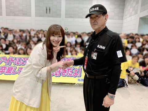 【AKB48G】グループ史上指原莉乃ほど後輩に慕われたメンバーはいない