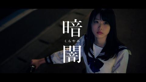 【STU48】クビになった4人に聴いてもらいたい、AKB48Gの曲は何?