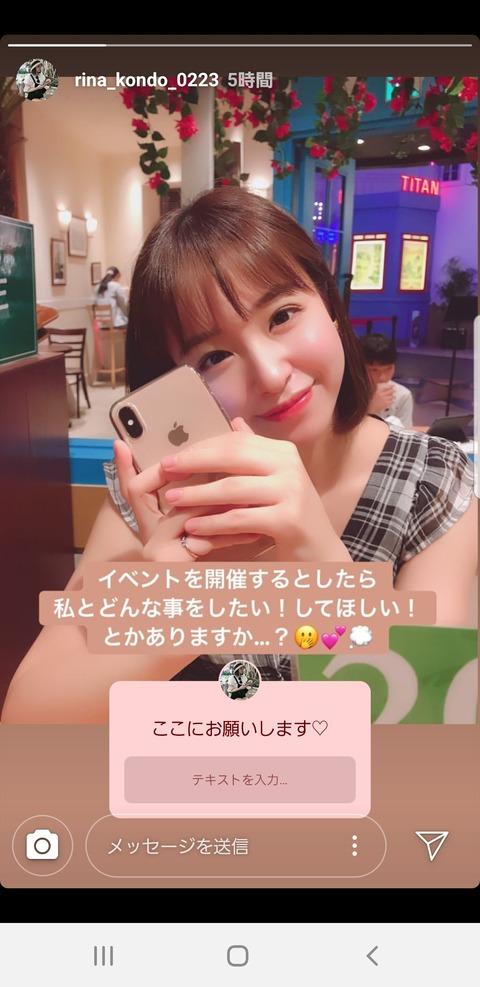 【朗報】NMB48史上最強の美少女がついに始動する模様!!!【りぃちゃん】