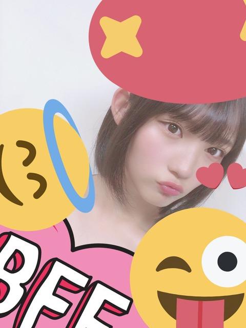 【AKB48】矢作萌夏「昨日はね、とある撮影をしてきたの!はやくみんなにいいたいな~すちすち。今日も撮影」