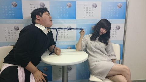 【AKB48G】握手会で見て「うわ、小さwww」と思ったメンバー