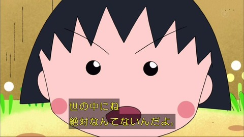 【AKB48G】絶対にスキャンダルを起こさない安心安全なメンバーを挙げよう