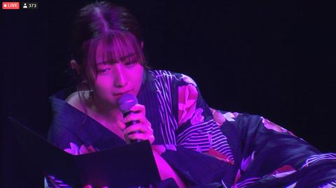【NMB48】「#ムチャクセ公演 〜若菜が見てる〜」