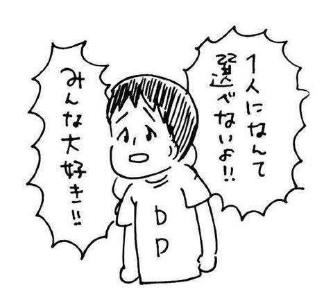 【AKB48】前田彩佳「浮気ほど推しメンを傷つけるものはない」