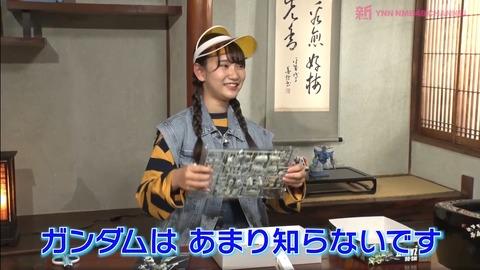 【悲報】NMB48瓶野神音(ジオン)ちゃん「ガンダム知らない」