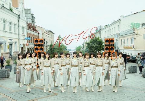 【NGT48】新たなドーピング発表!通常盤3枚1口で応募できるボウリング大会開催