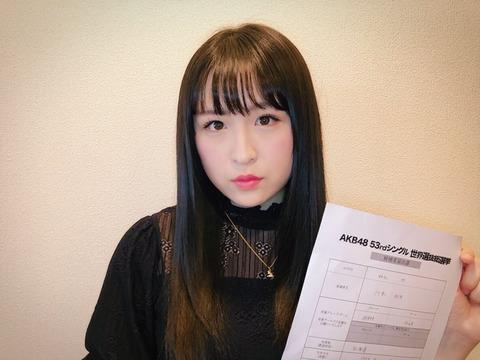 【AKB48】川本紗矢「目標は『選抜』です。皆さんと一緒に、1つになって、目標に向かって行きたいです!」