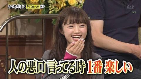 【NGT48】中井りかが第二の指原莉乃になれなかった理由