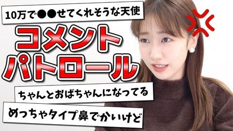 【AKB48】柏木由紀ほど多才でなんでもこなせるアイドルっていないよな?