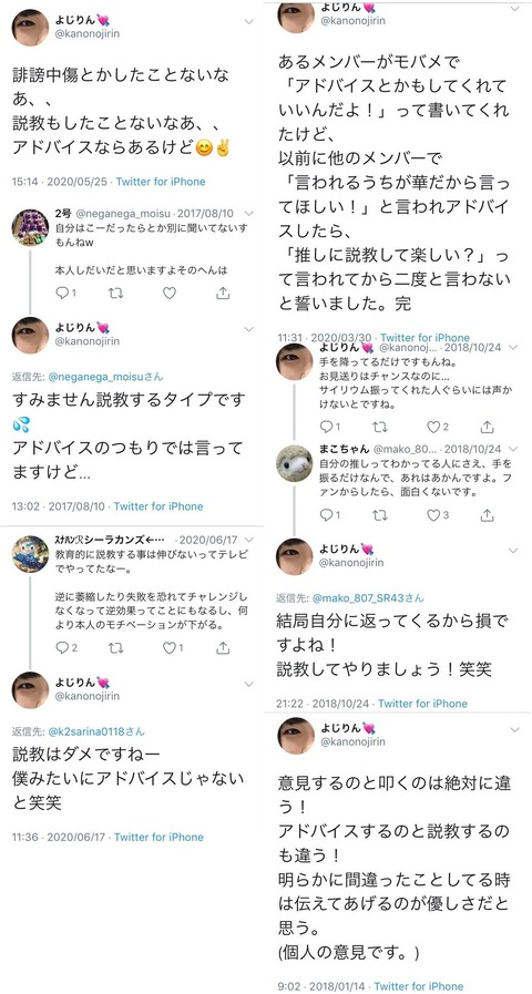 【SKE48】味噌ヲタの「CDを買ってるんだから説教してもいいだろ?俺がいないと売上減っちゃうよ?」的な思考