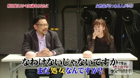 【AKB48G】なんでヲタってメンバーに処女性求めるの?