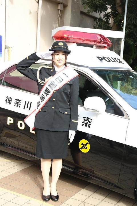 【AKB48】岩立沙穂さん、神奈川県警保土ケ谷署一日警察署長就任