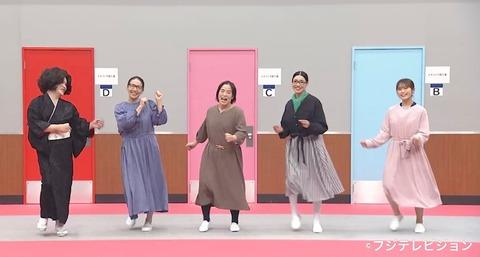 【NMB48】渋谷凪咲が「ドリフに大挑戦スペシャル」に出演!