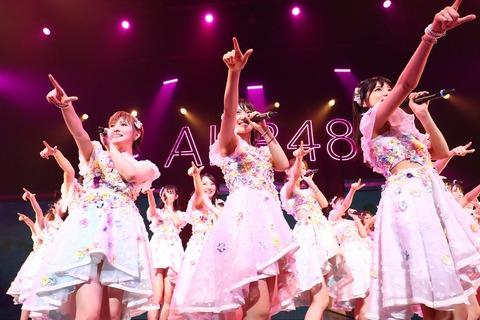 【疑問】AKB48「冠番組終わりました!ツアー売れません!」←こんなネガティブなアイドル応援して楽しい?