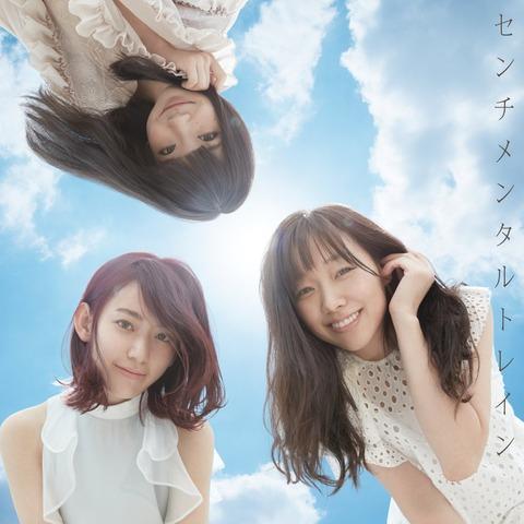 【AKB48】マリンメッセ福岡全国握手会の参加メンバー発表!!!【Teacher Teacher・センチメンタルトレイン】