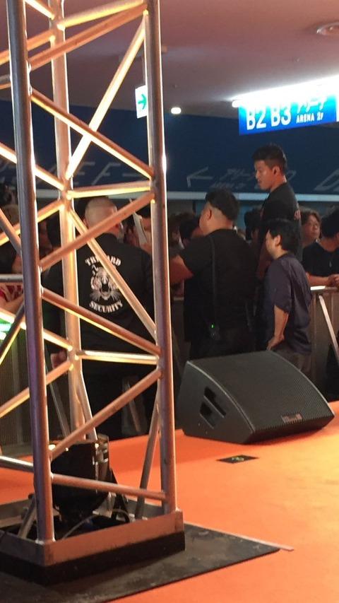 【NGT48】@JAMで最前の厄介集団が早川まいやん立ち会いのもと退場させられる