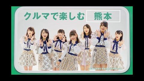 【朗報】AKB48チーム8の新曲「好きだ 好きだ 好きだ」が神曲!!!