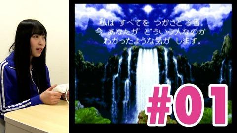 【NMB48】あんちゅのドラクエ3実況配信キタ━━ヾ(゚∀゚)ノ━━!!【石塚朱莉】