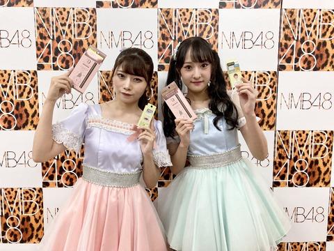 【NMB48】貞野遥香プロデュース「#石の上にも3年」6期生公演