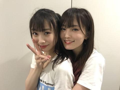 【朗報】NMB48山本彩最終握手チャンス争奪戦開始!!!【Teacher Teacher】