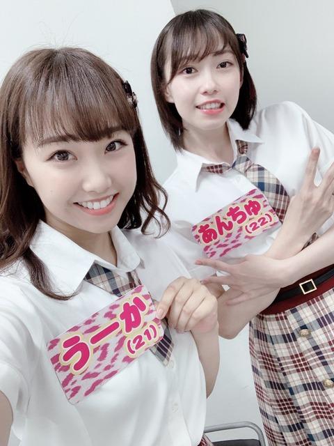 【AKB48G】この子は本当にいい子だなあと思うメンバーって誰?