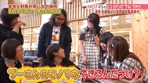 【疑問】煽り抜きでNGT48の良さって何?顔?乳?ダンス?歌?演技?