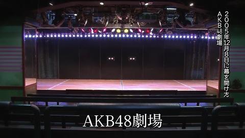 【AKB48劇場】7月25日~7月31日の公演スケジュールキタ━━━(゚∀゚)━━━!!