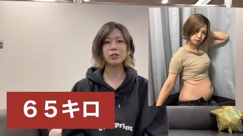 【AKB48】大家志津香の腹wwwこれもう妊娠してるだろwww