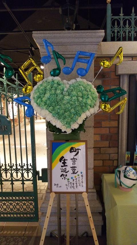 【AKB48G】だからさあ、生誕祭で卒業発表するのやめろって・・・