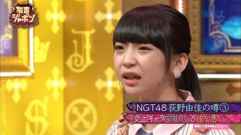【悲報】NGT48の基地外ヲタ「中井、荻野を選抜から外した代償は計り知れないですよ」