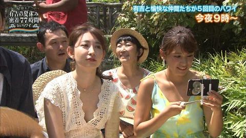 【朗報】小嶋陽菜(29歳)がドスケベすぎるwwwwww